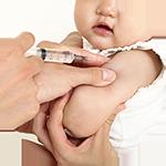 とくいずみ医院・各種予防接種